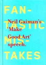 Make Good Art (HC) (Gaiman, Neil)
