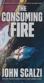 Interdependency nr. 2: Consuming Fire, The (Scalzi, John)