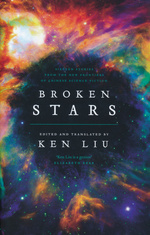 Broken Stars: Contemporary Chinese Science Fiction in Translation (HC) (Liu, Ken (Ed.))