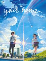 Your Name - The Official Visual Guide (Art Book) (Shinkai, Makoto)