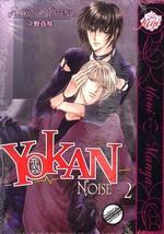 Yokan (TPB) nr. 2: Noise - TILBUD (så længe lager haves, der tages forbehold for udsolgte varer).