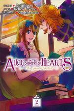 Alice in the Country of Hearts: My Fanatic Rabbit (TPB) nr. 2:  - TILBUD (så længe lager haves, der tages forbehold for udsolgte varer).