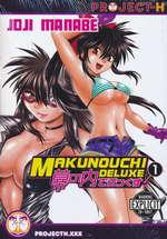Makunouchi Deluxe (TPB) nr. 1:  - TILBUD (så længe lager haves, der tages forbehold for udsolgte varer).