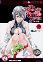 Parasite Doctor Suzune (TPB) nr. 2.