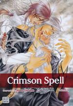 Crimson Spell (TPB) nr. 3:  - TILBUD (så længe lager haves, der tages forbehold for udsolgte varer).