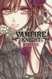 Vampire Knight - Memories (TPB)