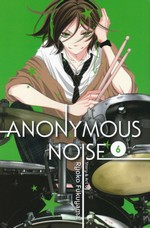 Anonymous Noise (TPB) nr. 6: I Would Have Been Able To Say