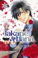 Takane & Hana (TPB)