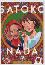 Satoko and Nada (TPB) nr. 2: Home is Where Your Friend Is.