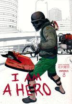 I Am a Hero Omnibus (TPB) nr. 8: Vol. 15+16.