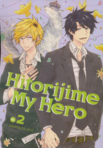 Hitorijime My Hero (TPB) nr. 2: Hero to Zero.