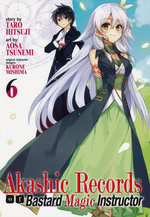 Akashic Records of the Bastard Magical Instructor  (TPB) nr. 6: Project: Revive Life.