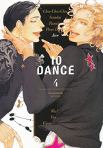 10 Dance (TPB) nr. 4: Kiss Me More.
