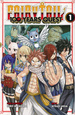 Fairy Tail:100 Years Quest (TPB)