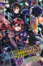 Death March to the Parallel World Rhapsody (TPB) nr. 8.