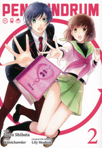 Penguindrum (TPB) nr. 2: Desperate Search, A.