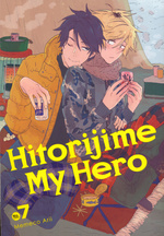 Hitorijime My Hero (TPB) nr. 7: Like a Dream.