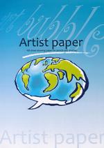 Artist Paper: Artist Paper A4.