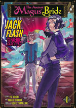Ancient Magus' Bride (TPB): Ancient Magus' Bride: Jack Flash and the Faerie Case Files Vol.1.