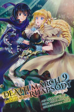 Death March to the Parallel World Rhapsody (TPB) nr. 9.