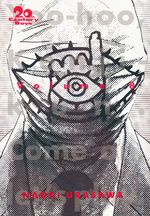 20th Century Boys - Perfect Edition (TPB) nr. 8.