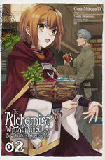 Alchemist Who Survived Now Dreams of a Quiet City Life, The (TPB) nr. 2.