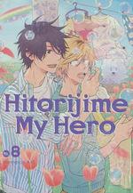 Hitorijime My Hero (TPB) nr. 8: Grown-Up Feelings.