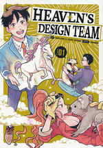 Heaven's Design Team (TPB) nr. 1.