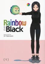 Rainbow and Black (TPB) nr. 1: Amazing Technicolor Dream Pet.