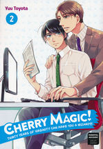 Cherry Magic (TPB) nr. 2: It's Magically Complicated….