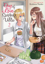 Days of Love at Seagull Villa (TPB) nr. 2: Trouble in Paradise (Yuri).