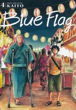 Blue Flag (TPB) nr. 4.