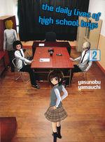 Daily Lives of High School Boys, The (TPB) nr. 2.