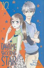 Daytime Shooting Star (TPB) nr. 10.
