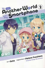 In Another World with My Smartphone (TPB) nr. 2.