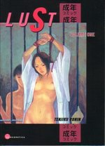 Mangerotica (TPB): Lust, vol. 1.