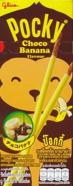 Japansk Slik - Pocky: Pocky Choco Banana Flavour (Udløbsdato 31/3 - 2019, derfor tilbud) - TILBUD (så længe lager haves, der tages forbehold for udsolgte varer).