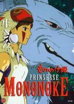 Studio Ghibli Film DK Prinsesse Mononoke
