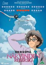 Studio Ghibli Film DK Når vinden rejser sig