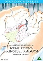 Studio Ghibli Film DK Fortællingen om prinsesse Kaguya