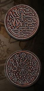 LEGENDARY COINS - Arabic Coin Copper (1stk)