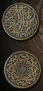 LEGENDARY COINS - Arabic Coin Gold (1stk)