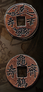 LEGENDARY COINS - Far East Coin Copper (1stk)
